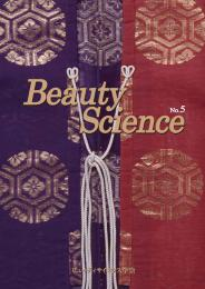 Beauty Science No,5